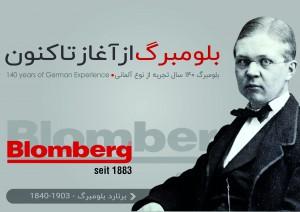 blomberg history